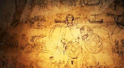 À propos de l'un des premiers princes - collectionneurs de la terre russe