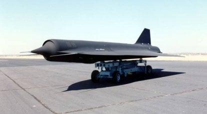 Technische Merkmale des unbemannten Luftfahrzeugs Lockheed D-21