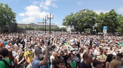 Habarovsk'daki protestolar. Bu neydi?