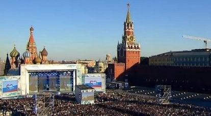 12 जून - रूस का दिन