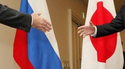 A ascensão da China ajudou a normalizar as relações russo-japonesas
