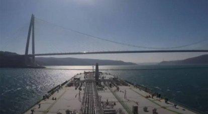 Die türkische Küstenwache hat seit Tagesbeginn zwei Vorfälle mit russischen Massengutfrachtern im Bosporus bekannt gegeben