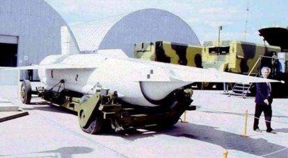クルーズミサイルX-90「コアラ」