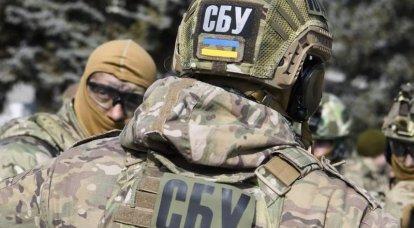 """A SBU anunciou a detenção do """"curador do DPR"""" do GRU russo"""