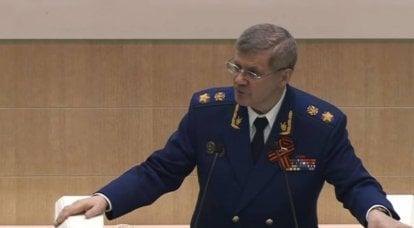 Yuri Chaika aus dem Amt des Generalstaatsanwalts der Russischen Föderation entlassen