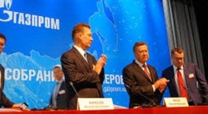 Gazprom sta raccogliendo i frutti della vittoria