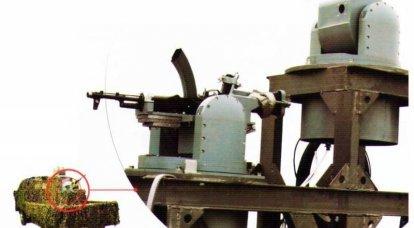 小型武器の小型制御システム「サーバル」