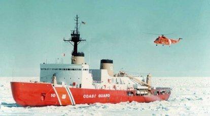 米国の砕氷船隊。 暗い現在と明るい未来