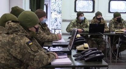 """Şapkalarda ve dış giyimde: Ukrayna'da, DBK """"Neptün"""" ün gelecekteki hesaplamalarının hazırlanışını gösterdiler."""