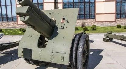 炮兵。 大口径。 152-mm榴弹炮样品1909 / 30