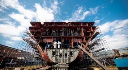 29 juin - Journée des constructeurs navals
