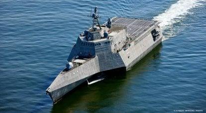 Navires de défense côtière des États-Unis: erreur reconnue et mise en décharge en perspective