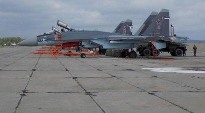 VKSは私たちの極東を守りますか? 過去と現在の11 th赤い旗陸軍航空宇宙軍。 H. 2
