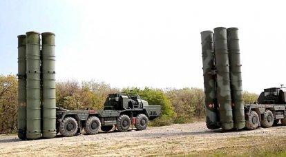Per respingere lo sciopero: la Russia avrebbe trasferito nuovi missili per il sistema di difesa aerea iraniano S-300