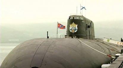 """""""Os russos estão atirando no P-700 novamente"""": a imprensa polonesa sobre as velhas armas do submarino nuclear """"Antey"""""""