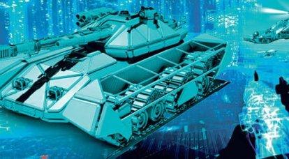 バランスのとれた携帯。 専門家はそのような将来のロシア軍を見ます