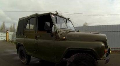 """""""Auf Wiedersehen, UAZ"""": Das Verteidigungsministerium der Ukraine hat einen Wettbewerb für einen neuen SUV für die Streitkräfte der Ukraine angekündigt"""