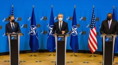 """NI: """"Toute action, à l'exception de l'admission de la Géorgie et de l'Ukraine à l'OTAN, poussera la Russie à l'agression"""""""