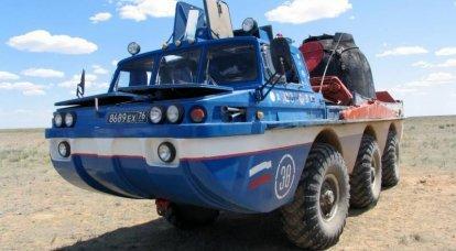 Arama ve tahliye ATV aile ZIL-4906 «Mavi Kuş»