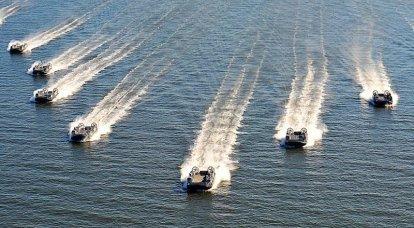 LCAC hovercraft çıkarma gemisi