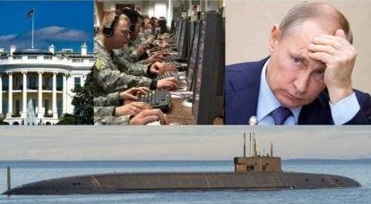 Обмануть Путина.プーチンをだまします。 Как отечественная и западная пресса используются для дезинформации国内および欧米の報道機関がどのように誤解を与えるために使用されているか
