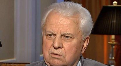 """""""O primeiro é o fim da guerra"""": Kravtchuk chamou as etapas de """"reintegração"""" do Donbass"""