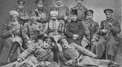 प्रथम विश्व युद्ध में रूसी सेना की राष्ट्रीय इकाइयाँ। 1 का हिस्सा