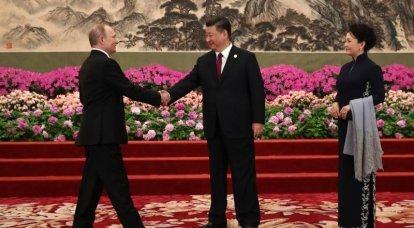 Liebe, nicht Liebe ... Wie Wladimir Putin in verschiedenen Ländern behandelt wird