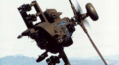 AH-64アパッチ攻撃ヘリコプター