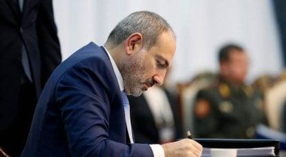 Pashinyan solicitó ayuda militar de Rusia