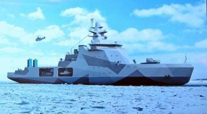 """""""Ivan Papanin"""" et le projet 23550. Navire de guerre pour le travail de paix"""