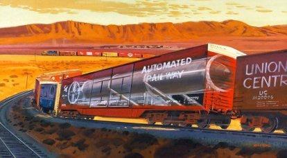ピースキーパーレールギャリソンプロジェクト:最後のアメリカのロケットトレイン