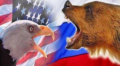 अमेरिका, रोक: रूस आगे!