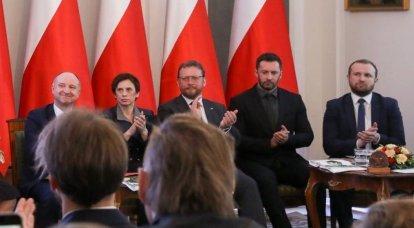La nouvelle aide financière de Bruxelles à la Pologne est menacée: des raisons identifiées