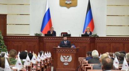 ロシア連邦はウクライナに、ドンバスの特別な地位を強化するために憲法修正の文章を示すことを要求している