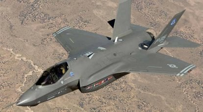 The first serial F-35 entered the US Air Force