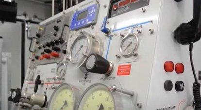 RF軍は、オーロラ深海ドローンとヴァルダイ特別複合施設を受け入れる準備をしています