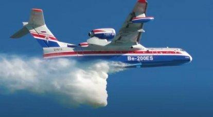 """""""Le Be-200 est utilisé dans des situations très difficiles"""" : les avions amphibies russes sont loués en Grèce, mais achetés en Occident"""