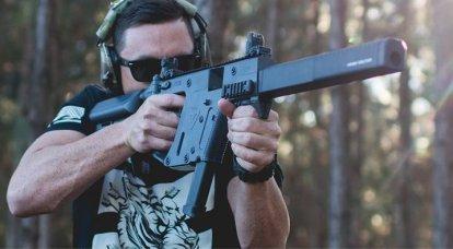 """Makineli tüfek karabina: modüller, kalibreler ve """"balinalar"""""""