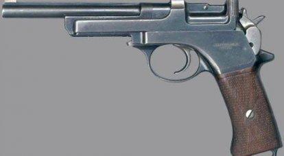 Mannicher M1901手枪
