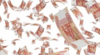 L'idée de redistribution. Revenu de base inconditionnel pour chaque Russe