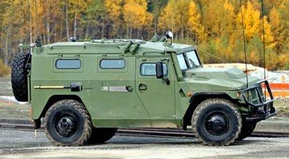 """Zırhlı çok amaçlı araç """"Tigr-M"""". İnfografikler"""