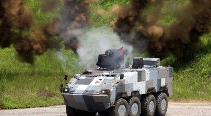 Leopardo Fumoso. Ruota BTR della Repubblica di Cina