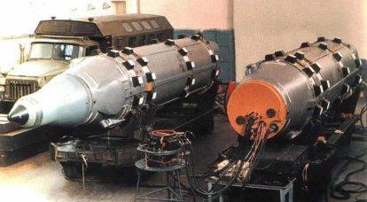Projetos de mísseis balísticos anti-navio soviéticos