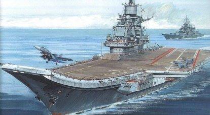 Escadron atomique de l'amiral Gorshkov