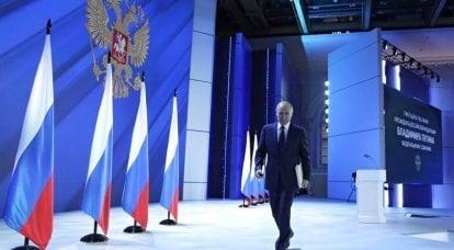 """""""Es gibt keinen Krieg, aber es wurde nicht einfacher"""": Die ausländische Presse diskutiert Putins Botschaft an die Bundesversammlung"""