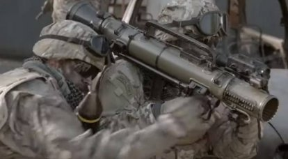 Estonian army armed with the latest version of the Swedish Carl Gustaf M4 grenade launcher