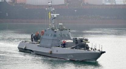 ウクライナの軍事カッター艦隊