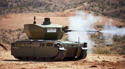 EMAVプロジェクト。 アメリカ海兵隊のための多目的ロボット