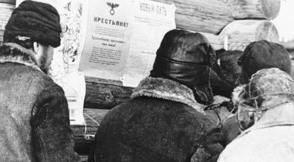 독일인들이 집단 농장을 재편성 할 방법
